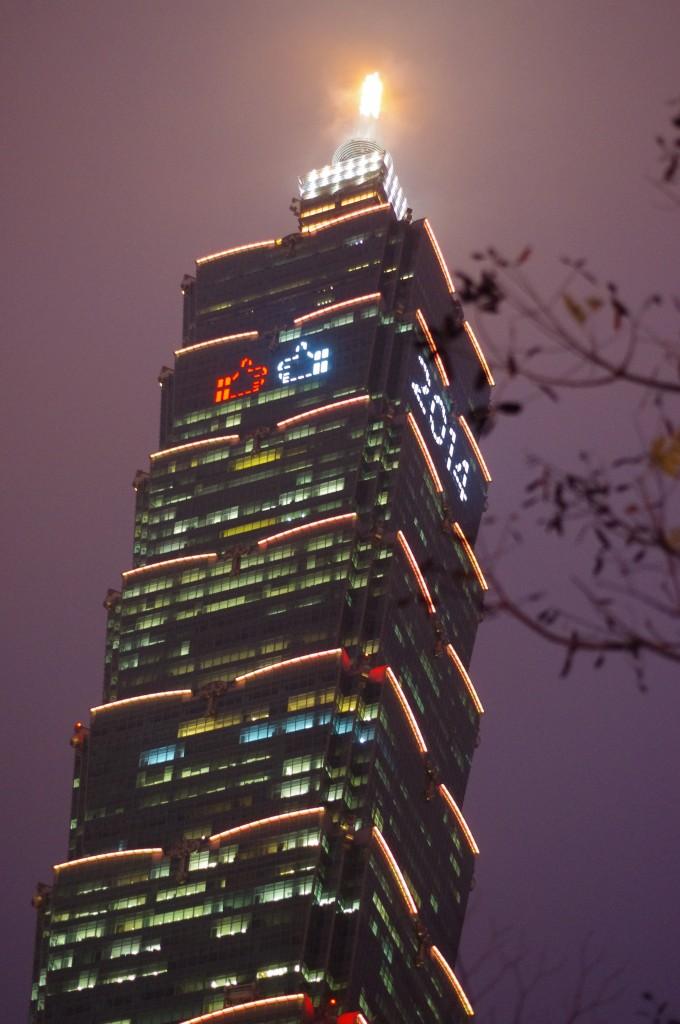 La célèbre tour 101 à Taipei