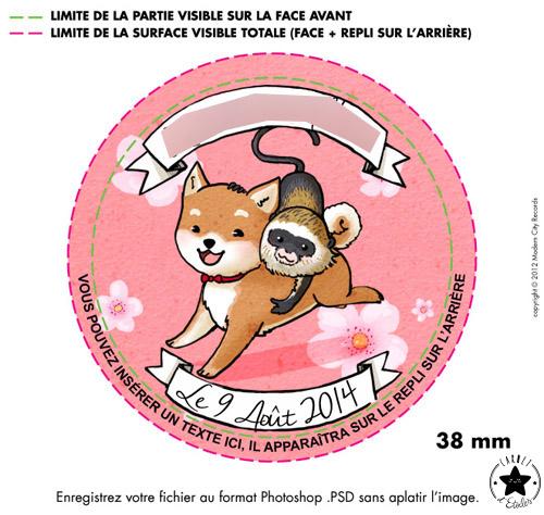 badge_edo_singe