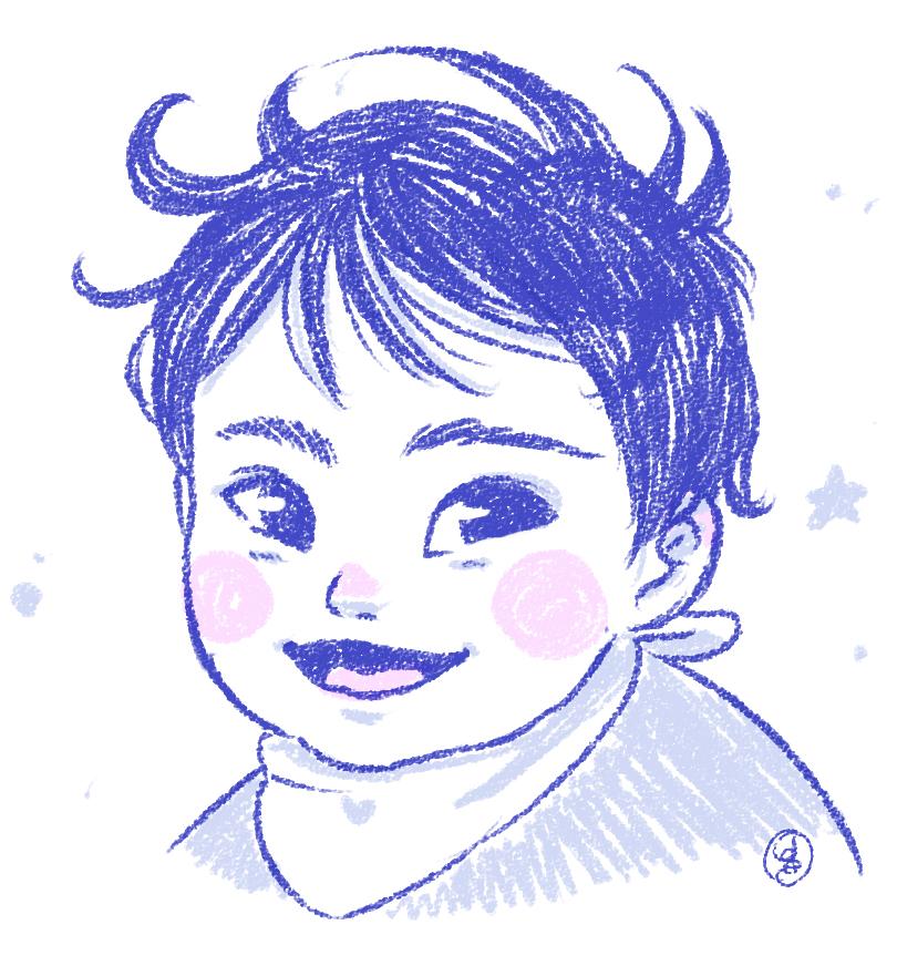 portrait Aslan